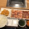 【焼肉ライク】無煙ロースターで1人焼肉!コスパ最強「メガ盛りセット」と人気メニュー「牛タン&匠カルビ&ハラミセット」を食べた感想。