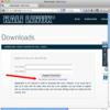 Kali Linux 1.0をParallels Desktop 8にインストール (その1)