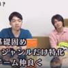 伝説の高校生クイズ優勝者 田村正資が語る今の高校生クイズ