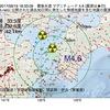 2017年09月19日 18時33分 豊後水道でM4.6の地震