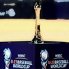【来年開催のWBSC U-23ワールドカップの出場選手の年齢制限が変更となった】