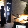 和泉宏隆ピアノトリオThe Water Colors秋の関東ツアー初日!@東京倶楽部 目黒店