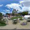 超お手軽VR開発フレームワーク A-FRAME入門:番外編第2回 開発環境設定 ローカルサーバを立てよう