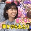 【坂道】西野の志田のスキャンダルについての小言