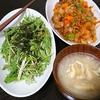 酢豚?、水菜サラダ、味噌汁