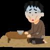 たぶん日本人のホトンドが貧乏だから炎上なんて起こるんだろうな・・・