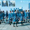 April 6 <欅坂46デビュー3周年おめでとう>