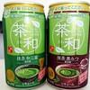 苦みもしっかり!抹茶スイーツのお酒 茶和(さわ)牛乳割もおすすめ 和三盆/黒みつ(宝酒造)