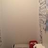 トイレの勉強プリントを一新