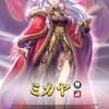 伝承英雄召喚「銀の輝きの女王 ミカヤ」がくる!
