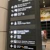 2日目:エアアジアX D7178 クアラルンプール〜マーレ プレミアムフラットベッド