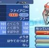 【ポケモンサン・ムーン】疾風の翼ファイアロー