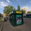 ウクライナ旅行[21](2019年5月) キエフのトイレ事情