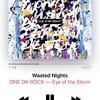 【歌詞・和訳・解釈】ONE OK ROCK 『Wasted Nights』〜個人的見解を添えて〜