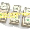オンラインカジノで稼いで出金をしよう!