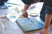 社員がアート体験!「artdrop creative workshop」をCCCオフィスで ーCCCの日常
