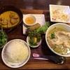 大岡の「ジャスミンパレスキッチン 横浜弘明寺店」でベトナムチキンカレーと鶏肉のフォーのよくばりセット