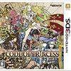 3DS「コード・オブ・プリンセス」発売直前インタビュー公開〜実力派スタッフ陣の開発秘話も
