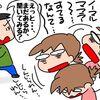 怒りを鎮めるには、花椒です・・(・∀・)ウン!!