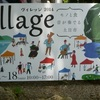 Village 2014