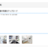 Ruby on Rails6.0 | 空き部屋を登録・予約・決済できるWebサイトを作成する 22 | 写真アップロード(dropzone)