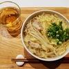 【とうふ麺レシピ】糖質を控えたい時に スープも飲み干せるヘルシー醤油ラーメン風