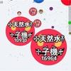 おすすめアプリ ベスト3!