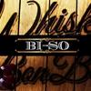 【BI-SO・リキッド】冬季限定 Whiskey BonBon ウィスキーボンボン をもらいました