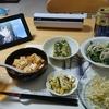 麻婆豆腐と野菜たち