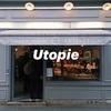 【Utopie】パリでしか見つけられない!?珍しい黒いバゲット