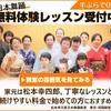 日本舞踊の名取・師範ってなに?仕事や、なるための条件・費用などを解説します