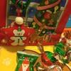 ピアノの先生からのクリスマスプレゼント と 最近の様子