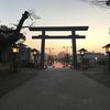 【旅行】鹿島市に行くならどこに行く?鹿島神宮とカシマスタジアム。