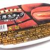 ロッテ「濃厚生チョコ 芳醇ショコラ」は生チョコ感いっぱいのセブン限定の濃厚アイス!