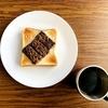 あの「ブラックサンダー」で超簡単にできるトーストおやつ!