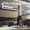 毎日走ってる