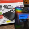 ADATAの内蔵SSD、SU750をUSB3.0の外付け化して爆速フォトストレージを構築! 後編