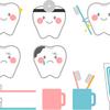 歯列矯正中にオススメの歯ブラシと歯磨き粉はコレ