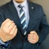 転職サイトサービスを使って転職活動をしようとするときに押さえるべき前提知識