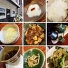 こまめやさんの四川麻婆豆腐ランチ