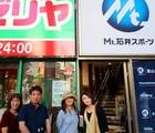 登山用品のお買い物!神田神保町で買い物オフ会開催!さかいやスポーツ・Mt.石井スポーツ