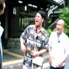 タカトシ・温水の路線バスの旅「東京の秘境・奥多摩で、日原鍾乳洞へ潜入リポート!」