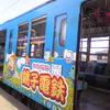 都内から身近な避暑地・銚子への旅~全都道府県旅行記・千葉県