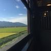 KIRINJI TOUR2016