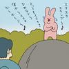 スキウサギ「まだやってる…」