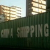 shipping (line)
