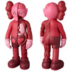 KAWS COMPANION (FLAYED) OPEN EDITION BLUSHの発売日は明日