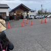 北海道のゴールデンウィークは寒い!