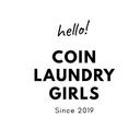 コインランドリー女子のブログ