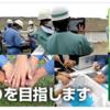 日本アジアグループ 2019年3月期 決算についての考察